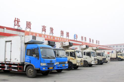 Shipping Hub
